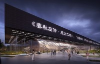 Xi'an Beilin Museum Expansion